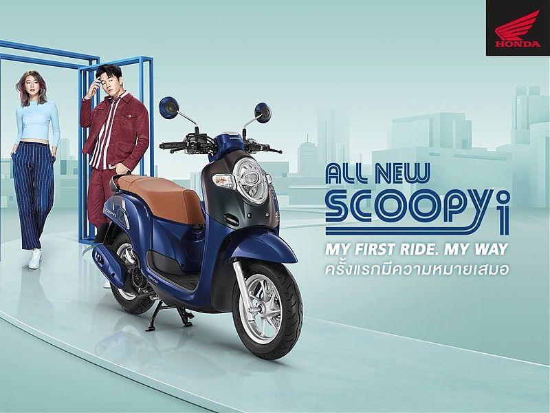 Así es el Honda Scoopy asiático