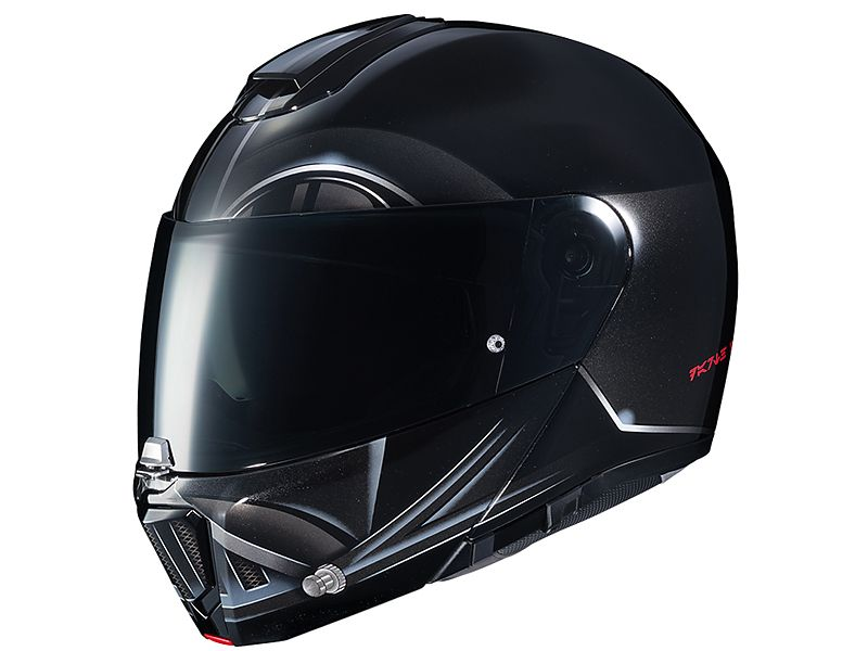 Lateral del nuevo casco HJC de Darth Vader