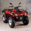 Bigger 300 2011 de Mx Motor, quad color rojo