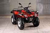 MX Motor renueva el Bigger 300 para 2011