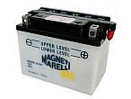 BMP ofrecerá una promoción en baterías MagnetiMarelli