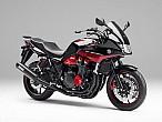 Honda CB400 y CB1300 Bol D'Or Concept: ese objeto dedeseo