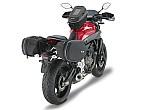 GIVI transforma en rutera la Yamaha MT-07