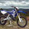 Yamaha WR 250 2016