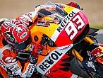 Los alerones de MotoGP: la guerraaerodinámica