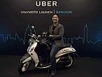 Uber llega a lasmotos
