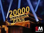 Celebramos los 20K likes en Facebook regalandogasolina