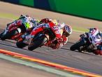 MotoGP Aragón 2016: Márquez cumple con elguión