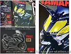 Yamaha T-MAX 530 2017: dos versiones para seguirreinando