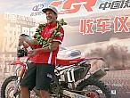 Joan Barreda se lleva la victoria en el China GrandRally
