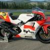 Yamaha YZR500 OWC1 '90 ex Wayne Rainey