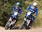 Dakar 2017: PontGrup Yamaha mantiene suapuesta