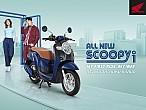 Honda New Scoopy i 110: un retroscooter tailandés de lo máspintón