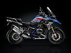 Rizoma transforma la BMW R1200GS