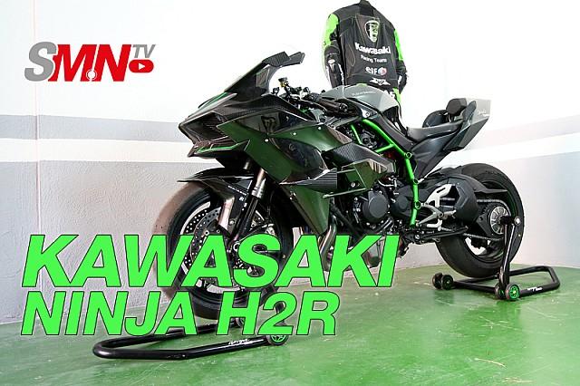 Kawasaki Ninja H2r Ficha Técnica Fotos Vídeos Comentarios Y Más