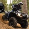 Club Terra ATV Yamaha